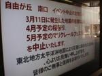 jiyugaoka74.jpg