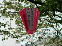 megurogawa29.jpg