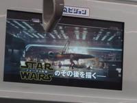 starwars3.jpg