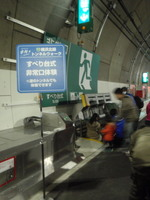 tunnelwalk12.jpg