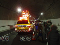 tunnelwalk15.jpg