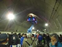 tunnelwalk16.jpg