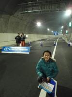 tunnelwalk18.jpg