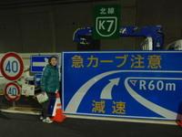 tunnelwalk19.jpg