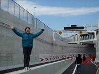 tunnelwalk3.jpg